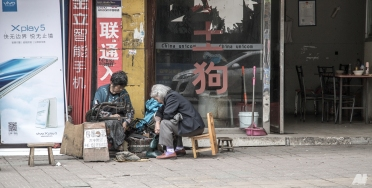 China (2 sur 10)